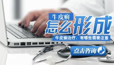 郑州市银屑病研究所口碑.jpg