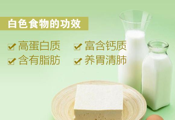 """银屑病(牛皮癣)夏季恢复多吃""""白色食物"""",皮损减轻全靠它了!"""